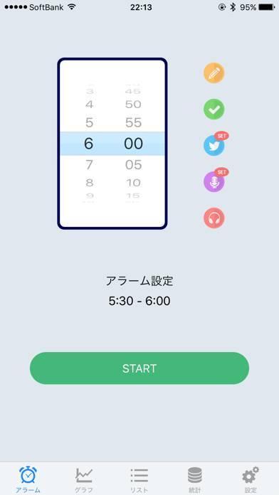 「Sleep Meister - 睡眠サイクルアラームLite」のスクリーンショット 2枚目