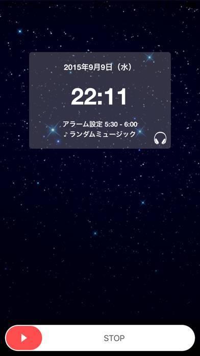 「Sleep Meister - 睡眠サイクルアラームLite」のスクリーンショット 3枚目