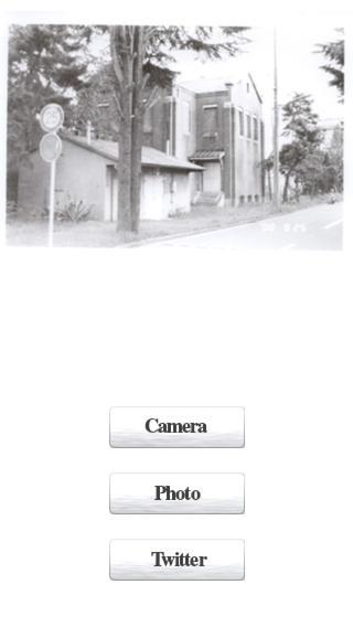 「お別れカメラ」のスクリーンショット 1枚目