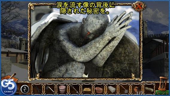 「Where Angels Cry」のスクリーンショット 3枚目