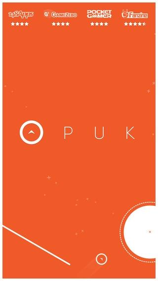 「PUK」のスクリーンショット 1枚目