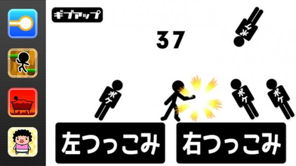 「T-1グランプリ」のスクリーンショット 1枚目