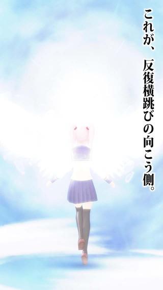 「はんぷく!! - 無料 の 美少女 ゲーム -」のスクリーンショット 3枚目