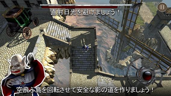 「Shadow Vamp」のスクリーンショット 1枚目
