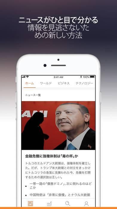 「ロイター ニュース」のスクリーンショット 1枚目