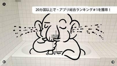 「体験型動物園」のスクリーンショット 3枚目