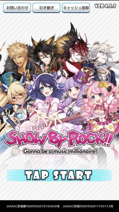 「SHOW BY ROCK!!(SB69)」のスクリーンショット 1枚目