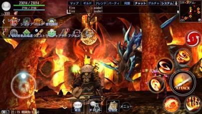 「アヴァベルオンライン -絆の塔- オンラインMMORPG」のスクリーンショット 3枚目