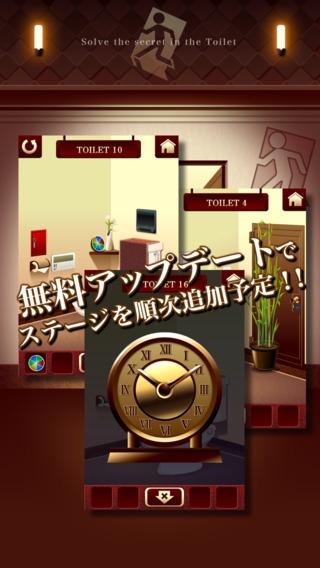 """「脱出ゲーム """"100 Toilets""""~謎解き推理脱出ゲーム~」のスクリーンショット 2枚目"""