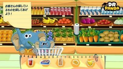 「Dr. Pandaスーパーマーケット」のスクリーンショット 2枚目