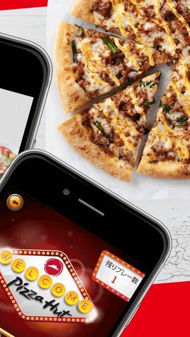 「ピザハット公式アプリ 宅配ピザのPizzaHut」のスクリーンショット 3枚目