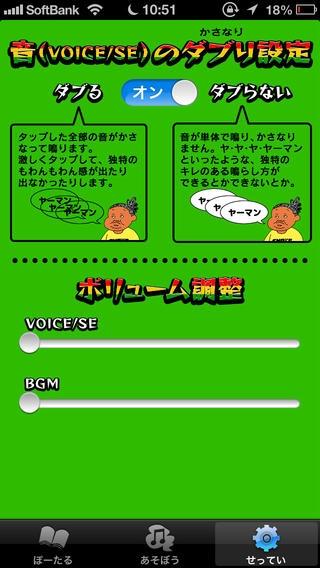 「まこちん・ぽーたる -石原まこちんオフィシャル-」のスクリーンショット 3枚目