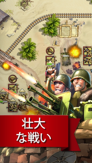 「Toy Defense 2: Classic Tower Defense Strategy Game」のスクリーンショット 3枚目