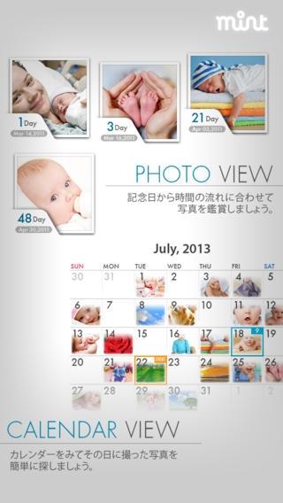 「Mint Album : 記念日 + アルバムの写真」のスクリーンショット 3枚目