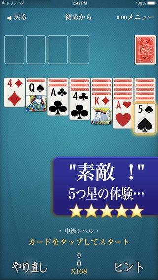「▻カード - 3つのソルティアパズルゲームがひとつのアプリに」のスクリーンショット 1枚目