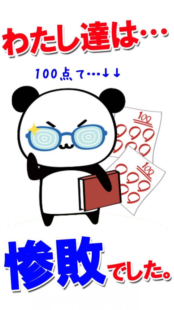 「激強!! 神経衰弱 by だーぱん」のスクリーンショット 3枚目