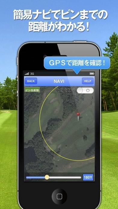 「Golf Marker」のスクリーンショット 3枚目