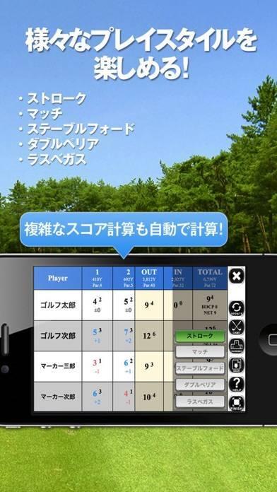 「Golf Marker」のスクリーンショット 2枚目