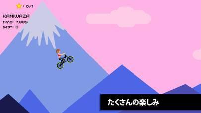 「Draw Rider Plus」のスクリーンショット 1枚目