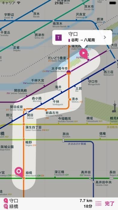 「大阪路線図 無料版」のスクリーンショット 3枚目
