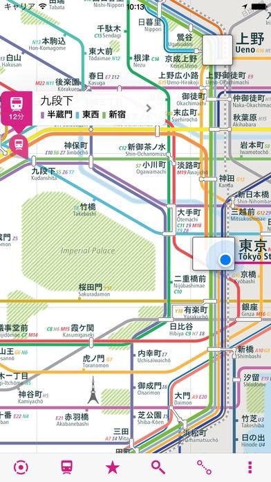 「東京路線図+ Lite • 横浜、埼玉、千葉」のスクリーンショット 1枚目