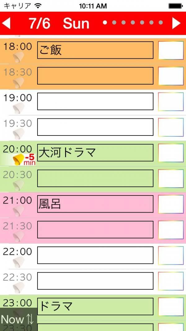「時間割スケジュール - Week Table Free /スケジュール帳(曜日別)/一日24時間計画予定表/シンプルで簡単な時間管理で毎日を充実させるタイムテーブル。手帳やカレンダーと併用も便利!」のスクリーンショット 2枚目