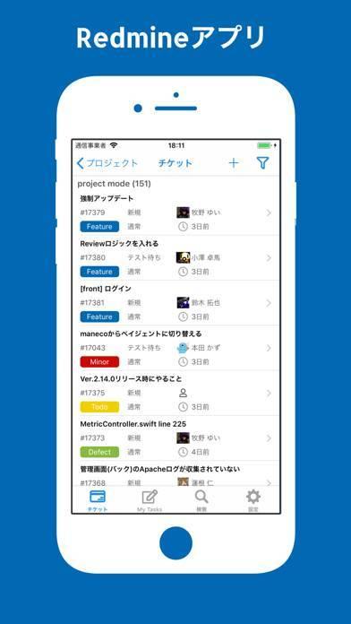 「RedminePM」のスクリーンショット 1枚目