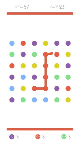 「Dots: A Game About Connecting」のスクリーンショット 2枚目