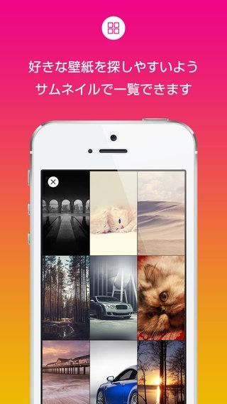 「綺麗な壁紙HD Pro 20,000枚以上 iPhone 6/6 Plus/SE & iPod対応」のスクリーンショット 3枚目