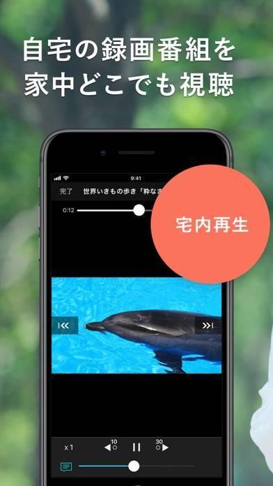 「DiXiM Digital TV」のスクリーンショット 1枚目