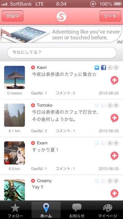 「Spindle plus for L」のスクリーンショット 3枚目