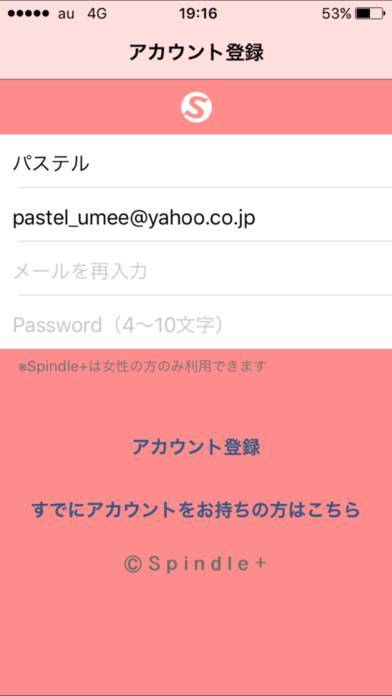 「Spindle plus for L」のスクリーンショット 2枚目