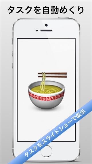 「DekaTodo(デカいTodo) - タスク・ルーチンに集中する」のスクリーンショット 3枚目