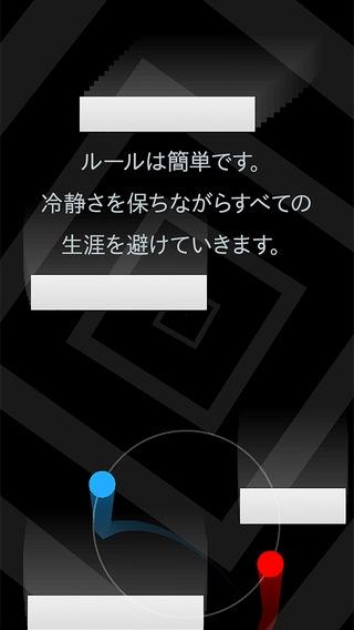 「Duet Game」のスクリーンショット 3枚目