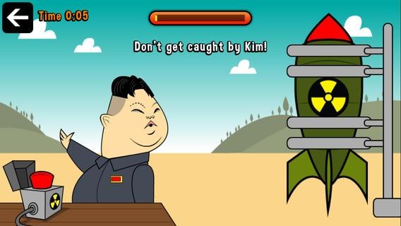 「停止キム! Stop Kim」のスクリーンショット 2枚目