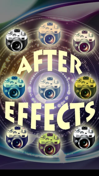 「After Effects」のスクリーンショット 1枚目