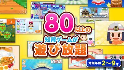 「ごっこランド 子供ゲーム・幼児と子供の知育アプリ」のスクリーンショット 1枚目