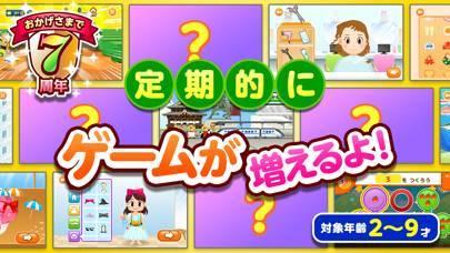 「ごっこランド 子供ゲーム・幼児と子供の知育アプリ」のスクリーンショット 3枚目