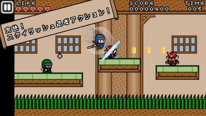 「Ninja Striker! - 爽快忍者アクション!」のスクリーンショット 1枚目
