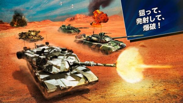 「Boom! Tanks」のスクリーンショット 1枚目