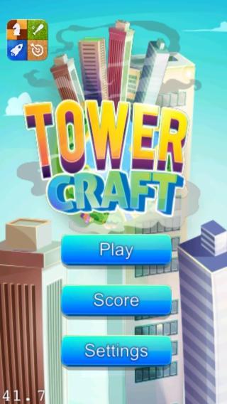 「Tower Craft Free - 最も楽しい塔男の子、女の子と子供のためのゲームを構築する - クールなファニー3D無料ゲーム - スカイビル建設物理学は、アプリケーションを積み重ねる」のスクリーンショット 1枚目