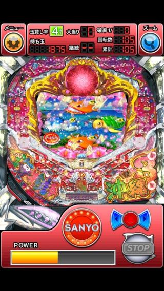「CRスーパー海物語IN沖縄3 Lite」のスクリーンショット 3枚目