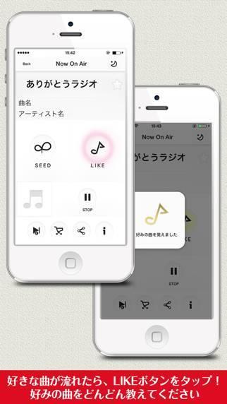 「LIFE's radio~新曲・ヒット曲が聴き放題!!ラジオステーションを作れるパーソナルラジオ」のスクリーンショット 3枚目