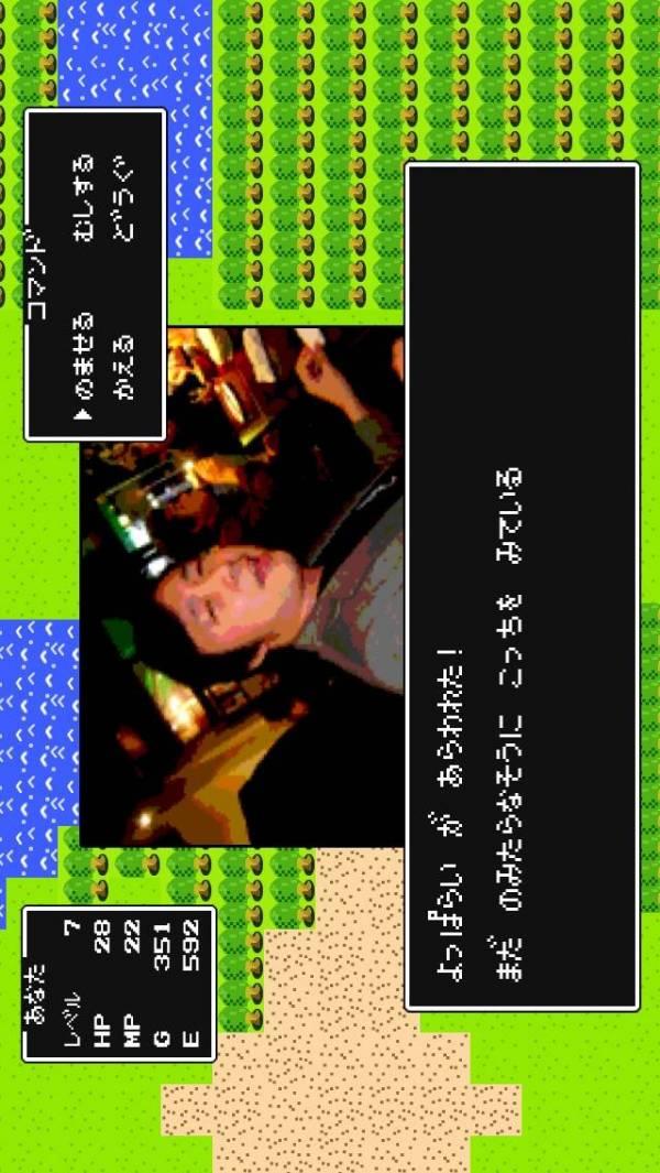 「ファミ魂カメラ ~昔懐かしのゲーム風にドット絵加工~」のスクリーンショット 3枚目