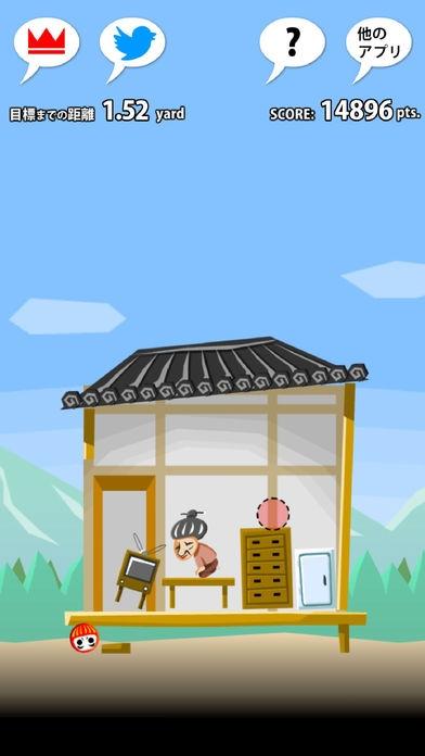 「引越し奉行」のスクリーンショット 1枚目