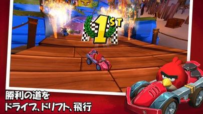 「Angry Birds Go!」のスクリーンショット 1枚目