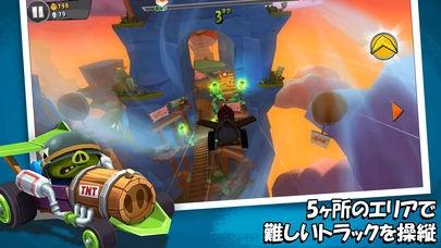 「Angry Birds Go!」のスクリーンショット 2枚目