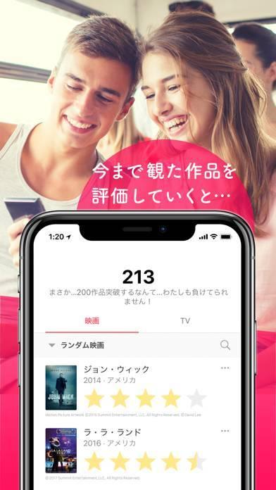 「WATCHA PEDIA」のスクリーンショット 3枚目