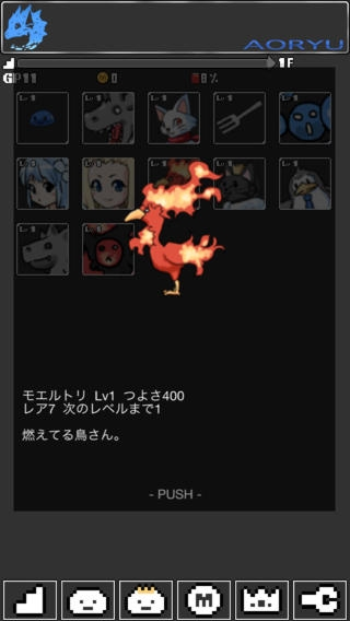 「ガチャもぐる」のスクリーンショット 3枚目