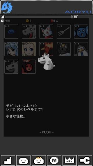 「ガチャもぐる」のスクリーンショット 2枚目